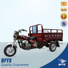 red hot sale motorized scooter trike