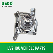 CAR FOG LAMP USED FOR TOYOTA LAND CRUISER FJ200'2012