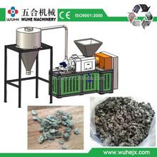 Plastic film squeezing machine/squeezer/squeezing machine for wet soft plastic
