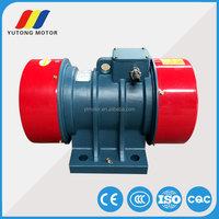 YZS series High Quality Electric Vibrating Motor