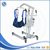 Stainless steel patient lift hoist patient hoist machine with sling