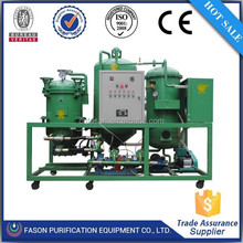 insulation oil filtration machine/oil regeneration system/waste oil decoloration machine