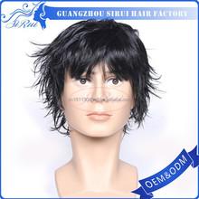 Wholesale synthetic hair men wig natural color wave men toupee, real human hair toupee for men, remy hair men's toupee
