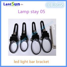 """0.875"""" / 1"""" / 1.25""""/ 1.5"""" / 1.75"""" / 1.625"""" / 2"""" / 2.5"""" / 3"""" led light o mount brackets with allen key to aid installation"""