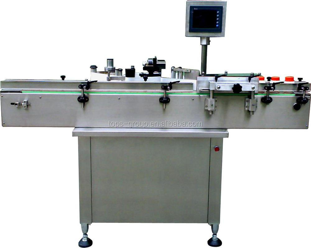 Beer bottle milk powder tin can labeling packaging machine for Beer label machine