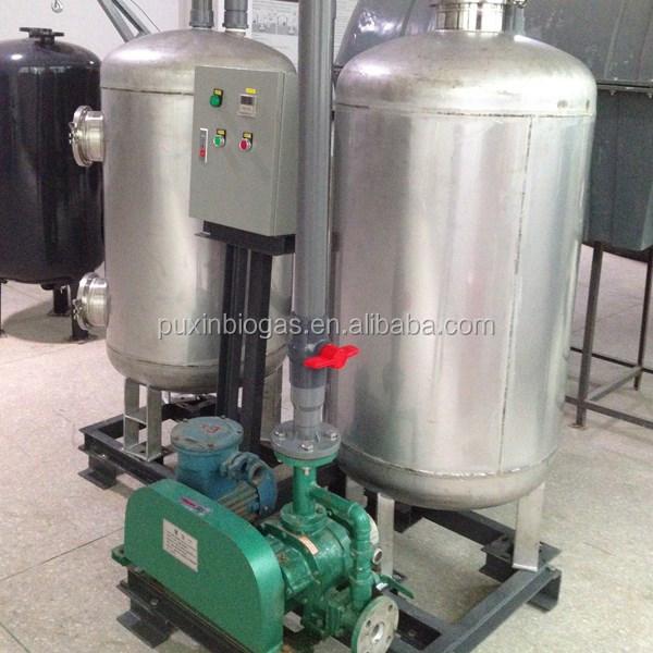 Desulfurizer-04.jpg
