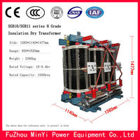 SGB10 Series 11kv Un-packede H Grade Dry Type Transformer
