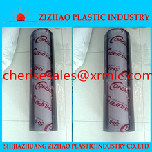 soft transparent lamination PVC sheet