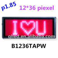 panels indoor high brightness factory sale LED military badge B1236TAPW