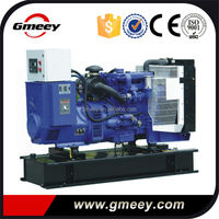Gmeey Manufacturer UK brand diesel engine 50kw/63kva Silent Diesel Generator