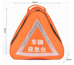 triangular car first aid kit empty bag