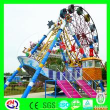 Whatsapp online 008618134416199 fairground pirate ship ride for sale