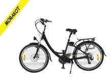 """26"""" 250w eléctrica de la ciudad de bicicletas/señora bici-- ss1"""