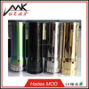 China Wholesale Full Mechanical Hades E Cig Mod 1:1 Clone Hades 26650 Mod