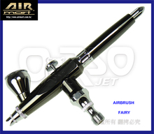 AIR-MART FAIRY SERIES AIRBRUSH FOR 0.3mm NOZZLES & 2cc CUP