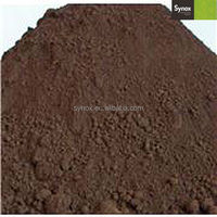 brown 5686 bulk pigment powder
