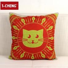 Cartoon Printed Cushion Garden Decorative Pillow Cover Chair Seat Cushion Cover