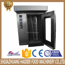 Bread Baking Machine Gas Rotary Rack Oven With 2 Stainless Steel Trolleys