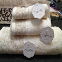 Wholesale Royal Tradition Plush Egyptian Cotton 6-Piece Towel Set