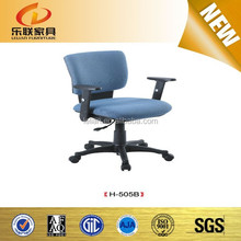 Bright color staff office rocking computer gaming chair H-505B