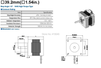 Шаговый двигатель 16hs08/0404s L 20 Nema16 1.8 0,4 6,5 n.cm 4 16HS08-0404S