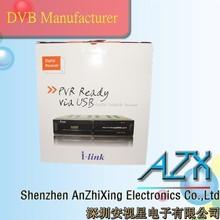 i-link ir 210 fta receiver azbox evo xl receiver