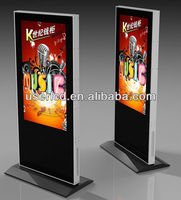 double sided digital signage