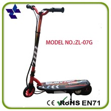 New products 24V/100W chain driver scooter electric with 120w