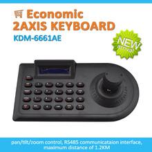Best Quality Best Price PTZ Camera mechanical keyboard