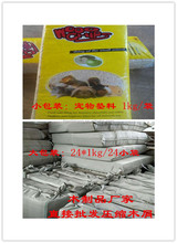 Produce Compressed Sawdust Products
