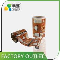 made in china alibaba custom packaging snack food bag