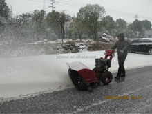 15hp sweeper , snow thrower ,snow remove machine
