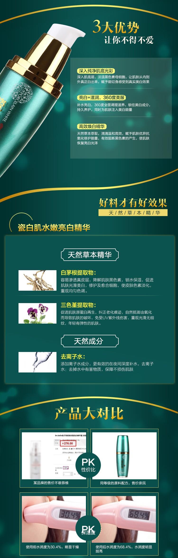 Травы отбеливающая сыворотка крем для лица лечение крем по уходу за кожей акне шрам лица по уходу за кожей увлажняющий улитки 40 мл