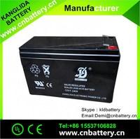 kanglida battery, 12v 7.2ah lead acid battery for security alarm system