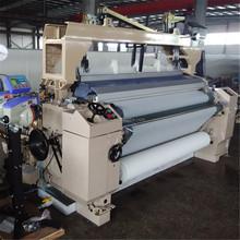 Weaving machine water jet loom for sale