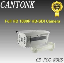 Waterproof bullet 2.1 Megapixel Full HD License Plate Recognition SDI cctv camera