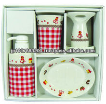 Bath Goods Little Red Riding Hood Bathroom set bath and body works