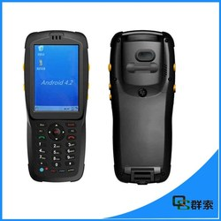 Hot selling 3300 mah battery powered 3g android bluetooth pda phone