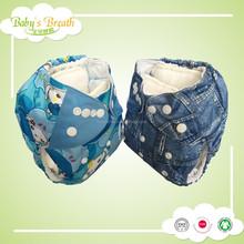 PLST002 Cartoon Printed Baby Sleepy Cloth Diaper