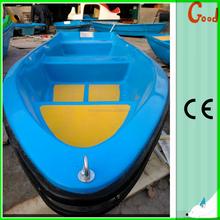 leisure boat, rotomolded kayak molding, fishing boats for sale