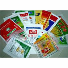 feed/fertilizer/cement packing Polypropylene bags 25kg,new pp woven bag,polypropylene bags of 50 kg