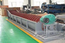 Calcium carbonate vertical milling machine the use of Sand Washing Machine