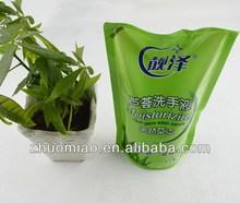 Mais populares promocionais branqueador óptico para o detergente