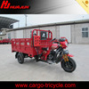 heavy duty tricycle/truck cargo three wheel tricycle big cargo box for heavy product loading
