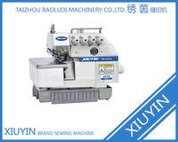 Siruba Overlock sewing machine XY-747F SIRUBA TYPE