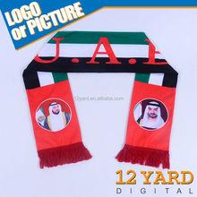 Top sales customized polyester shawl UAE religion scarf