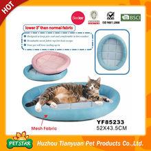 Self Cooling Fabric Natural Pet Bedding