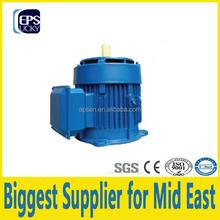 three-phase motor/ gearbox motor