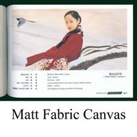 Waterproof Matt Fabric Canvas Art Print