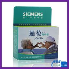 Siemens Lotus 12P Digital BTE Hearing Aid